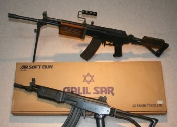 Historie airsoftu - Airsoftový Galil