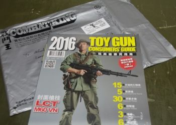 Toy Gun Consumers' Guide 2016